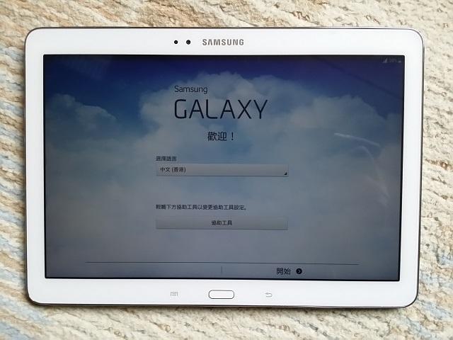 Galaxy Note 10.1(2014)SM-P605開封の儀(起動画面)