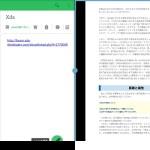 Galaxy Note 10.1(2012)のマルチウインドウ機能がいい!
