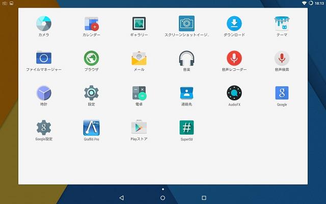Galaxy Note 10.1(2012)GT-N8013をlollipopに2