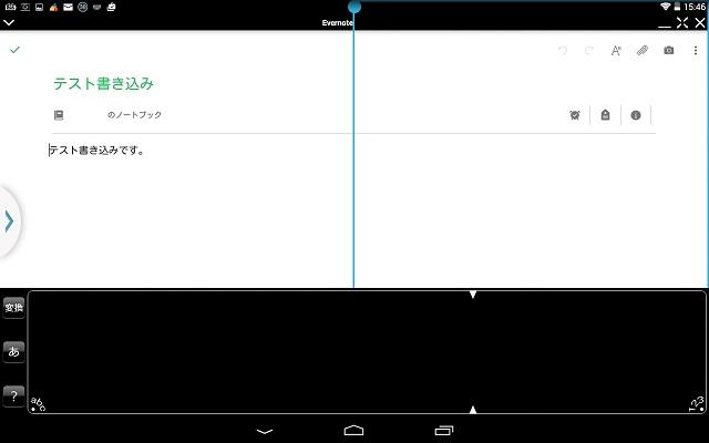 Galaxy Note 10.1(2012)マルチウインドウ機能4