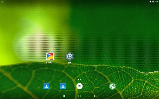 lollipop5.1のカスタムROMを、Galaxy Note 10.1(2012)に導入