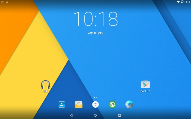 Galaxy Note 10.1、lollipop5.1ベースのカスタムROM