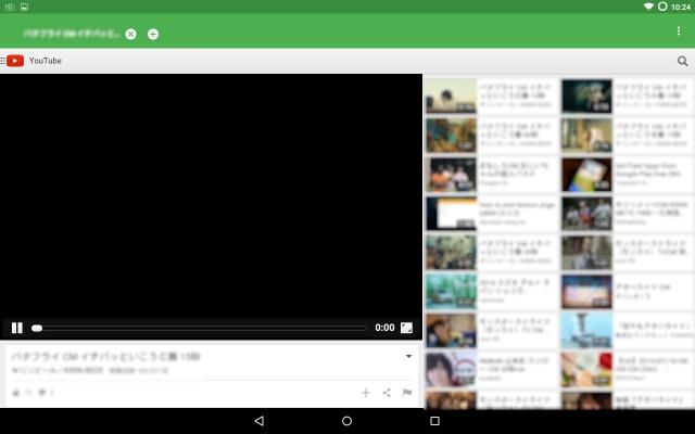 Galaxy Note 10.1、lollipop5.1ベースのカスタムROM(動画)