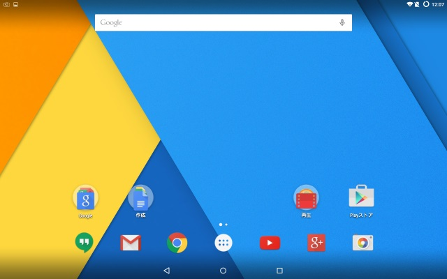 Galaxy Note 10.1(2012)lollipop5.1ベースのカスタムROM