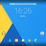 Galaxy Note 5 10.1(GT-N8013)lollipopレビューのタイトル画像