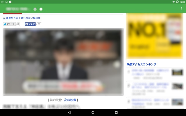 galaxy note 10.1(GT-N8013)lollipop動画画像