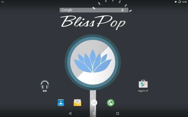 Galaxy Note10.1のlollipop、GT-N8013その2