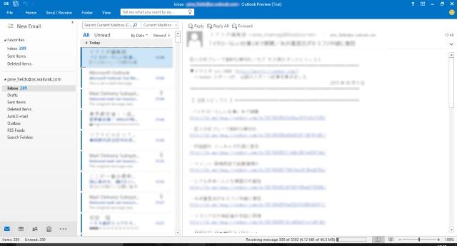 windows10プレビュー版8