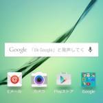 Galaxy Note 3のlollipopカスタムROMを試す1