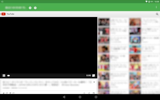 Galaxy Note 10.1(2012)lollipopカスタムROM(OmniROM)その3