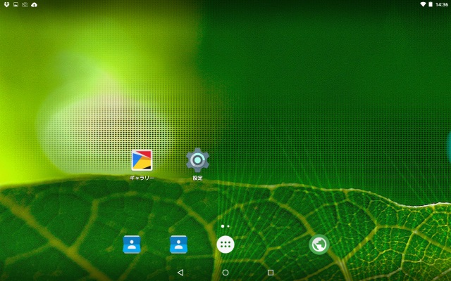 Galaxy Note 10.1(2012)GT-N8013のlollipopカスタムROM2