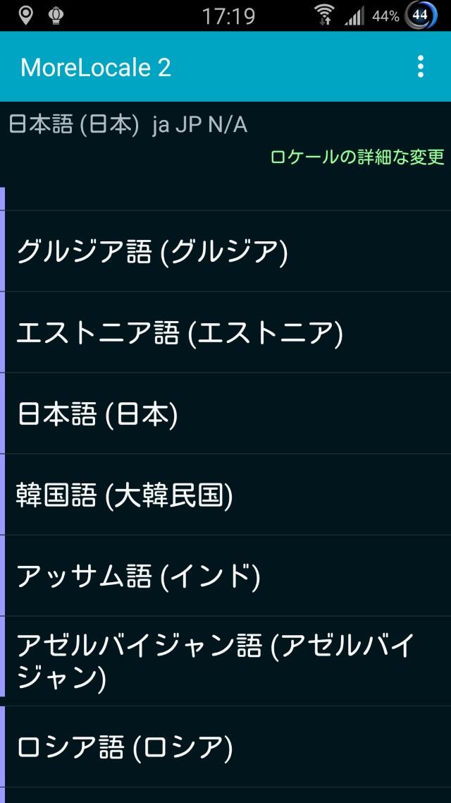 20150531_SC-01F_lollipop_2