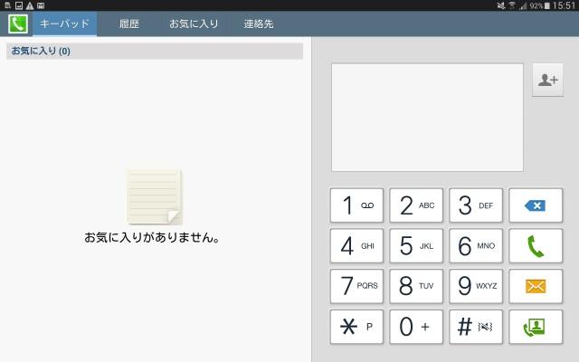20150607_Galaxy Note 10.1_SM-P605_1