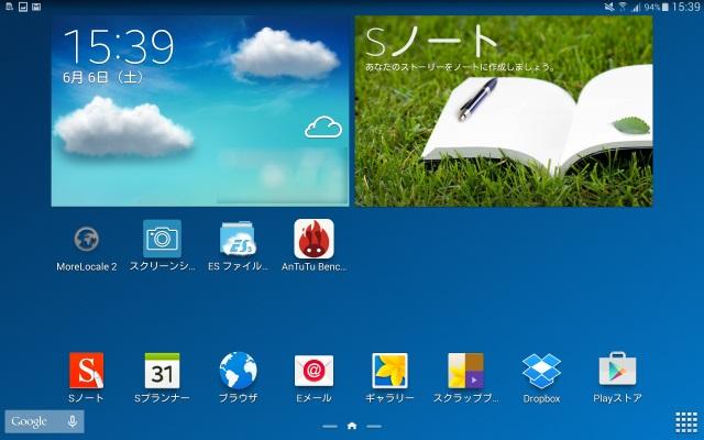 20150607_Galaxy Note 10.1_SM-P605_6