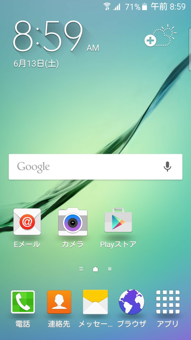 20150613_SC-01F_lollipop_1