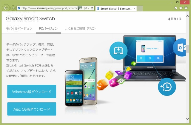 20150615_SC-01F_Smart Switch PC_1