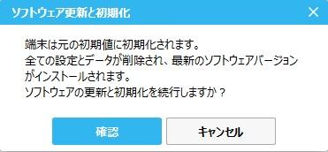 20150615_SC-01F_Smart Switch PC_11