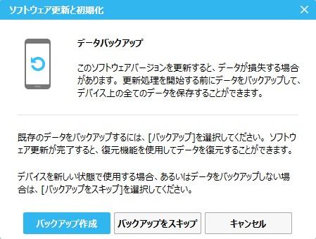 20150615_SC-01F_Smart Switch PC_13