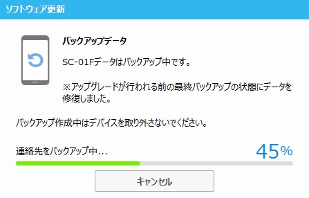 20150615_SC-01F_Smart Switch PC_14