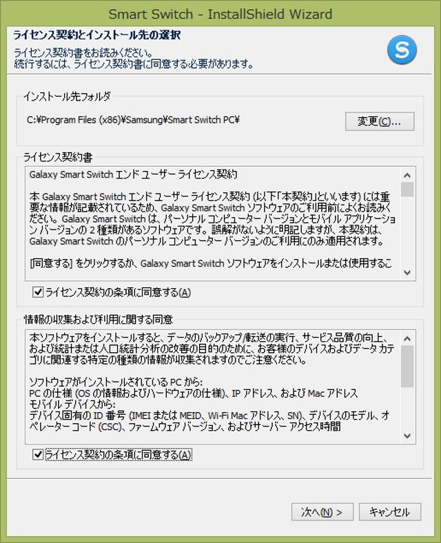 20150615_SC-01F_Smart Switch PC_2