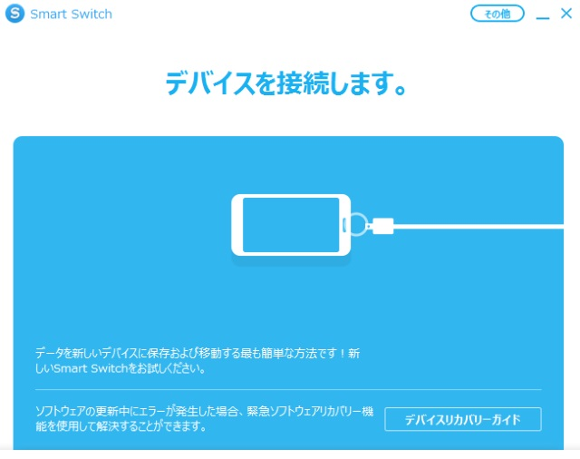 20150615_SC-01F_Smart Switch PC_21