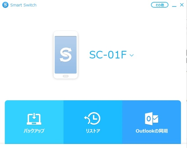 20150615_SC-01F_Smart Switch PC_22