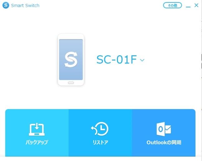 20150615_SC-01F_Smart Switch PC_22