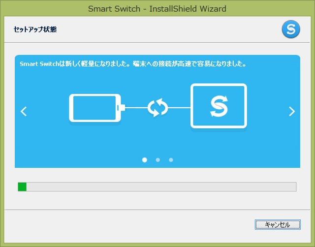 20150615_SC-01F_Smart Switch PC_3