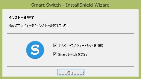 20150615_SC-01F_Smart Switch PC_4