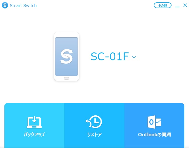 20150615_SC-01F_Smart Switch PC_6