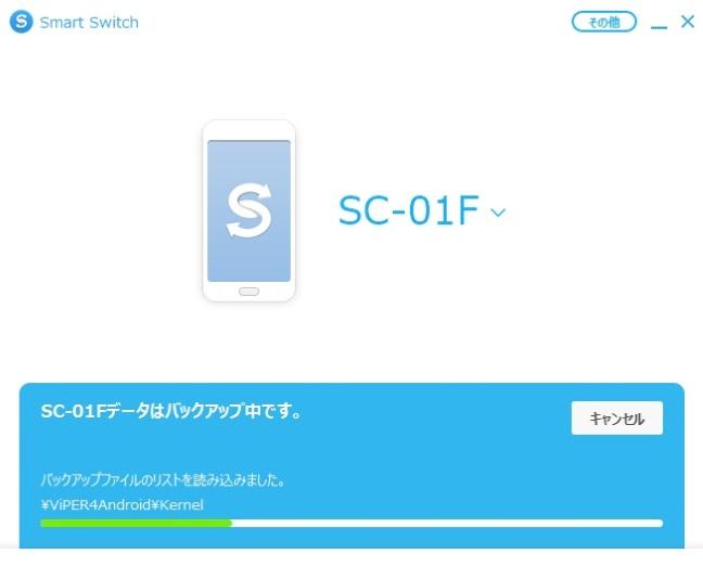 20150615_SC-01F_Smart Switch PC_7