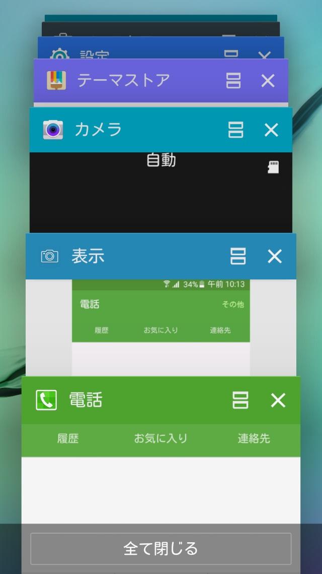 20150711_SC-01F_lollipop_1