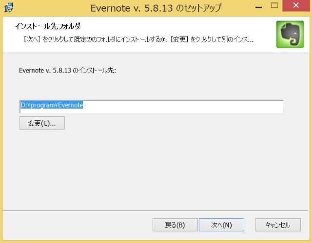 20150713_1051F_HDD_15