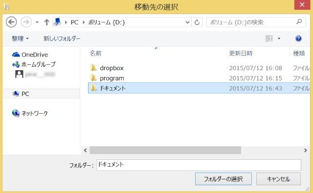 20150713_1051F_HDD_21
