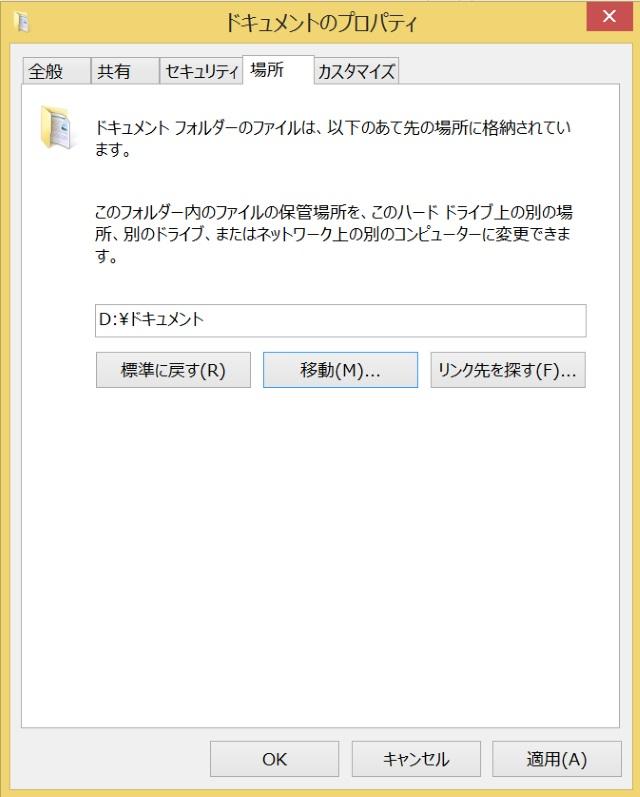 20150713_1051F_HDD_22