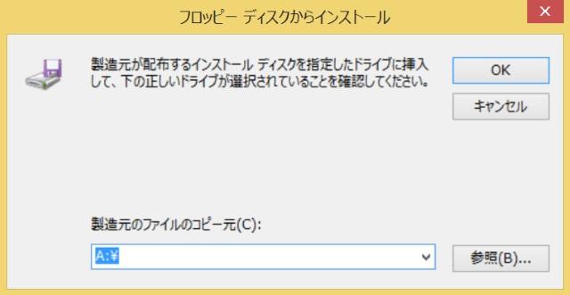 20150713_1051F_HDD_7