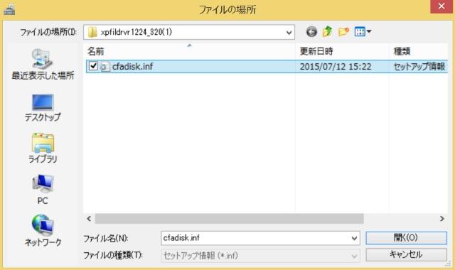 20150713_1051F_HDD_8
