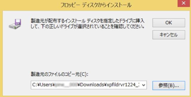 20150713_1051F_HDD_9