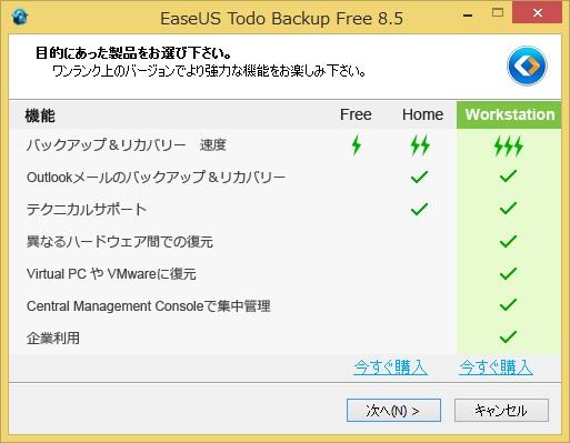20150721_Lenovo Flex 3_SSD_1