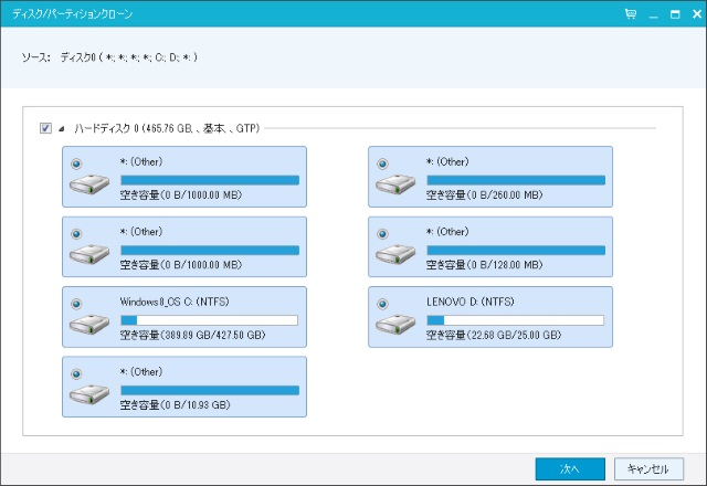 20150721_Lenovo Flex 3_SSD_10