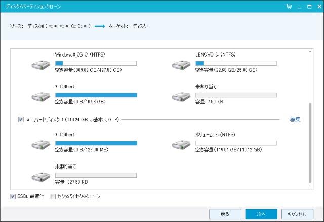 20150721_Lenovo Flex 3_SSD_12