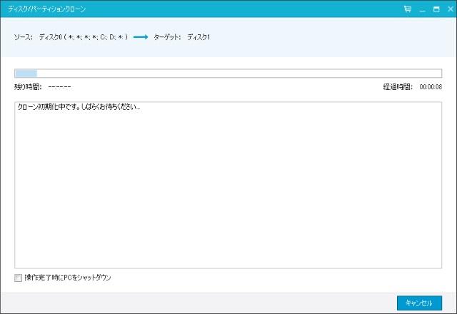 20150721_Lenovo Flex 3_SSD_13
