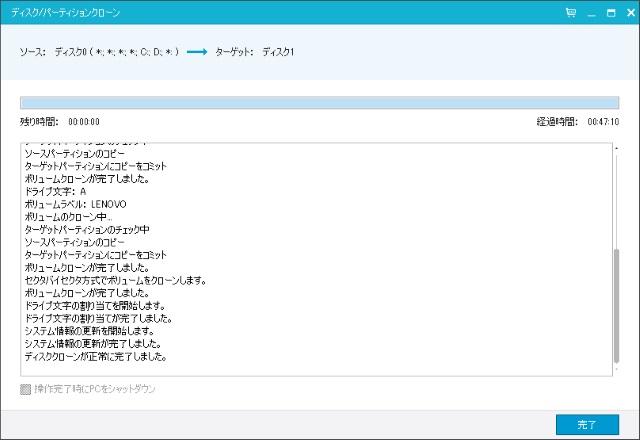 20150721_Lenovo Flex 3_SSD_15