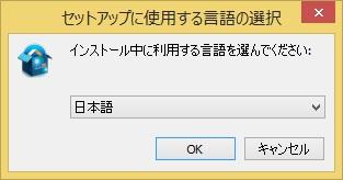 20150721_Lenovo Flex 3_SSD_16