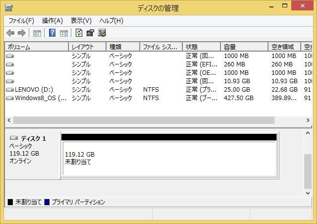 20150721_Lenovo Flex 3_SSD_19