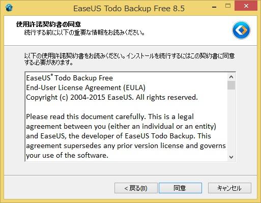 20150721_Lenovo Flex 3_SSD_2