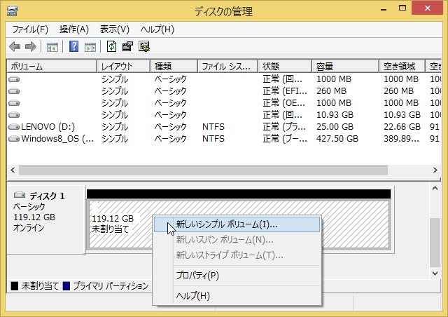 20150721_Lenovo Flex 3_SSD_20