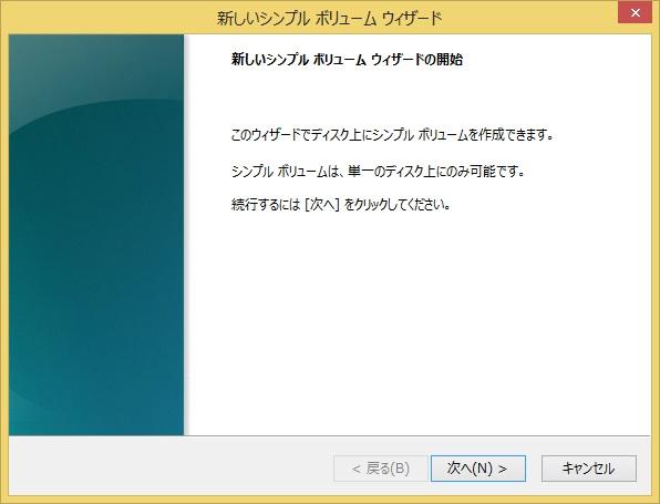 20150721_Lenovo Flex 3_SSD_22