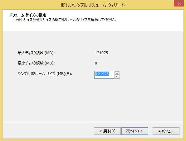20150721_Lenovo Flex 3_SSD_23