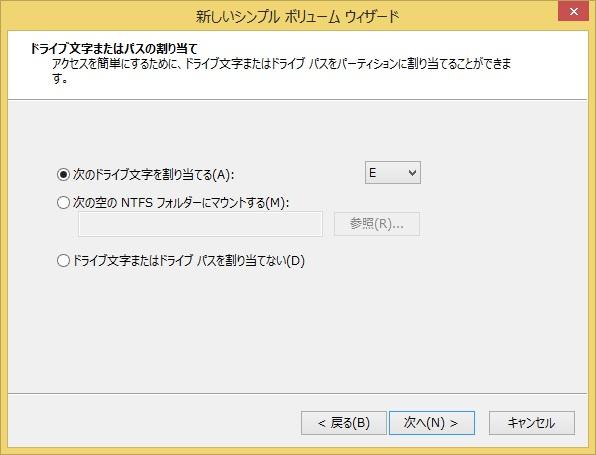 20150721_Lenovo Flex 3_SSD_24